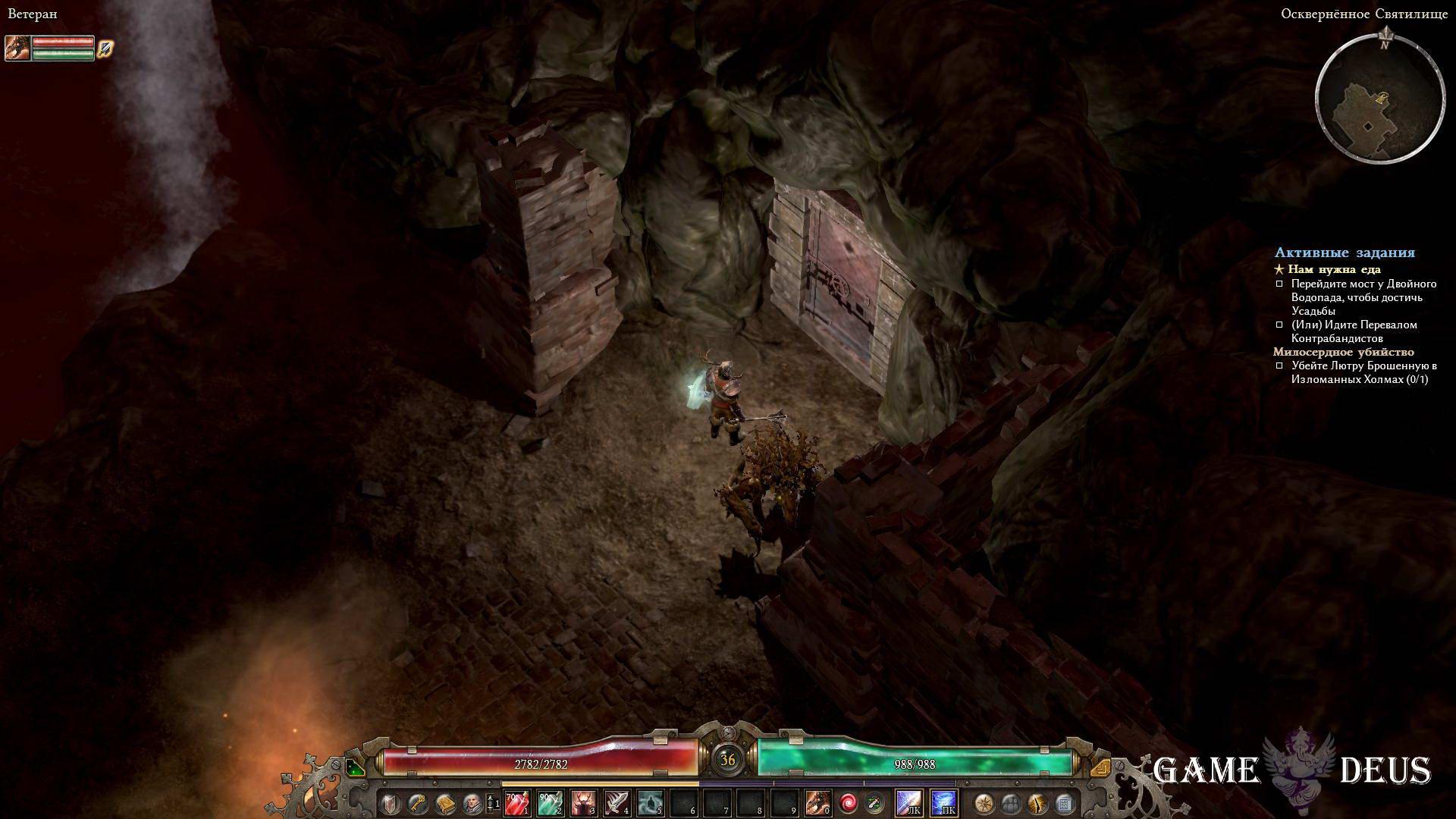 Grim Dawn: Странный ключ