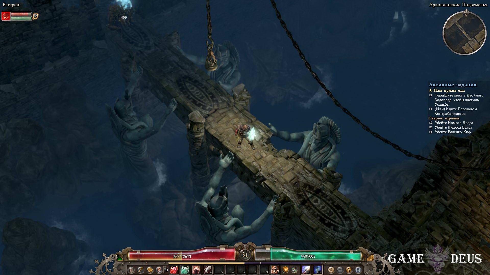 Grim Dawn: Опасное любопытство