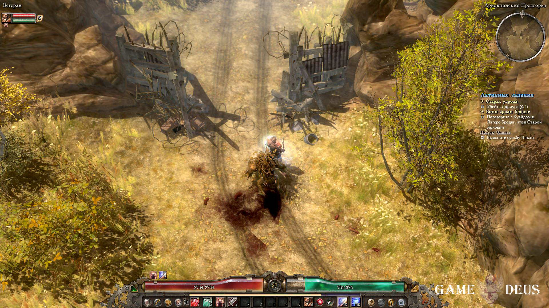 Grim Dawn: Очистка пути