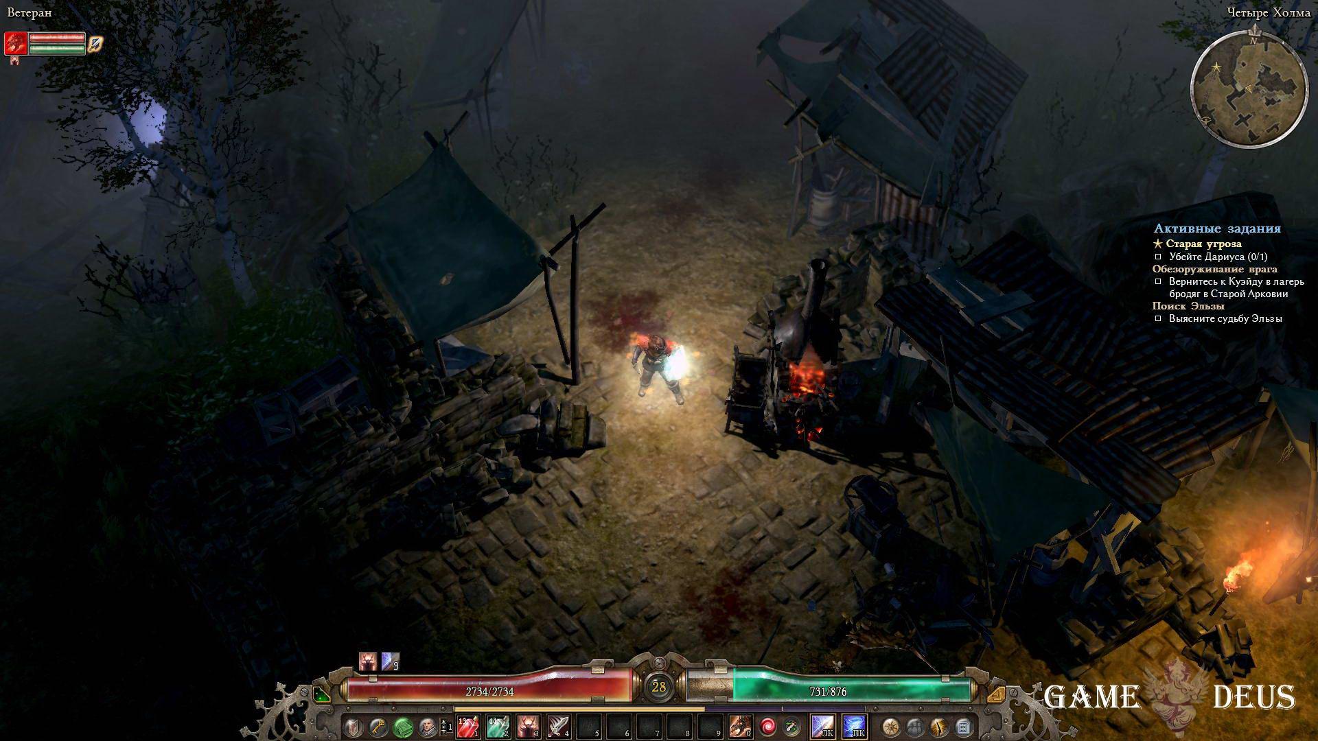 Grim Dawn: Обезоруживание врага