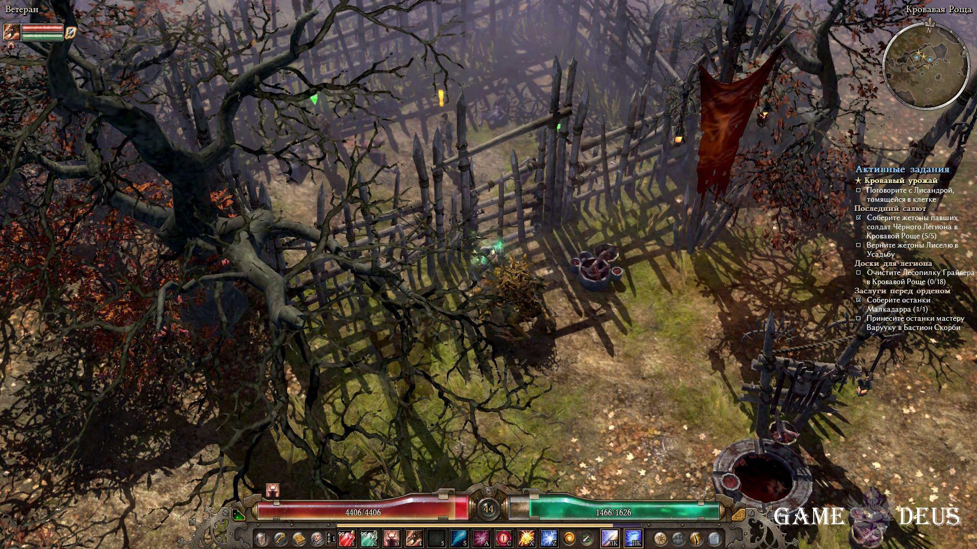 Grim Dawn: Кровавый урожай