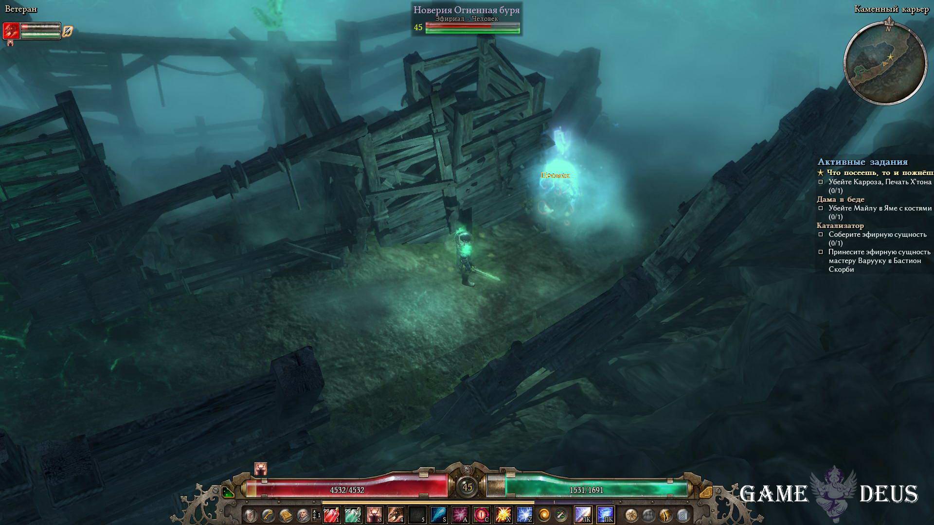 Grim Dawn: Священный прах