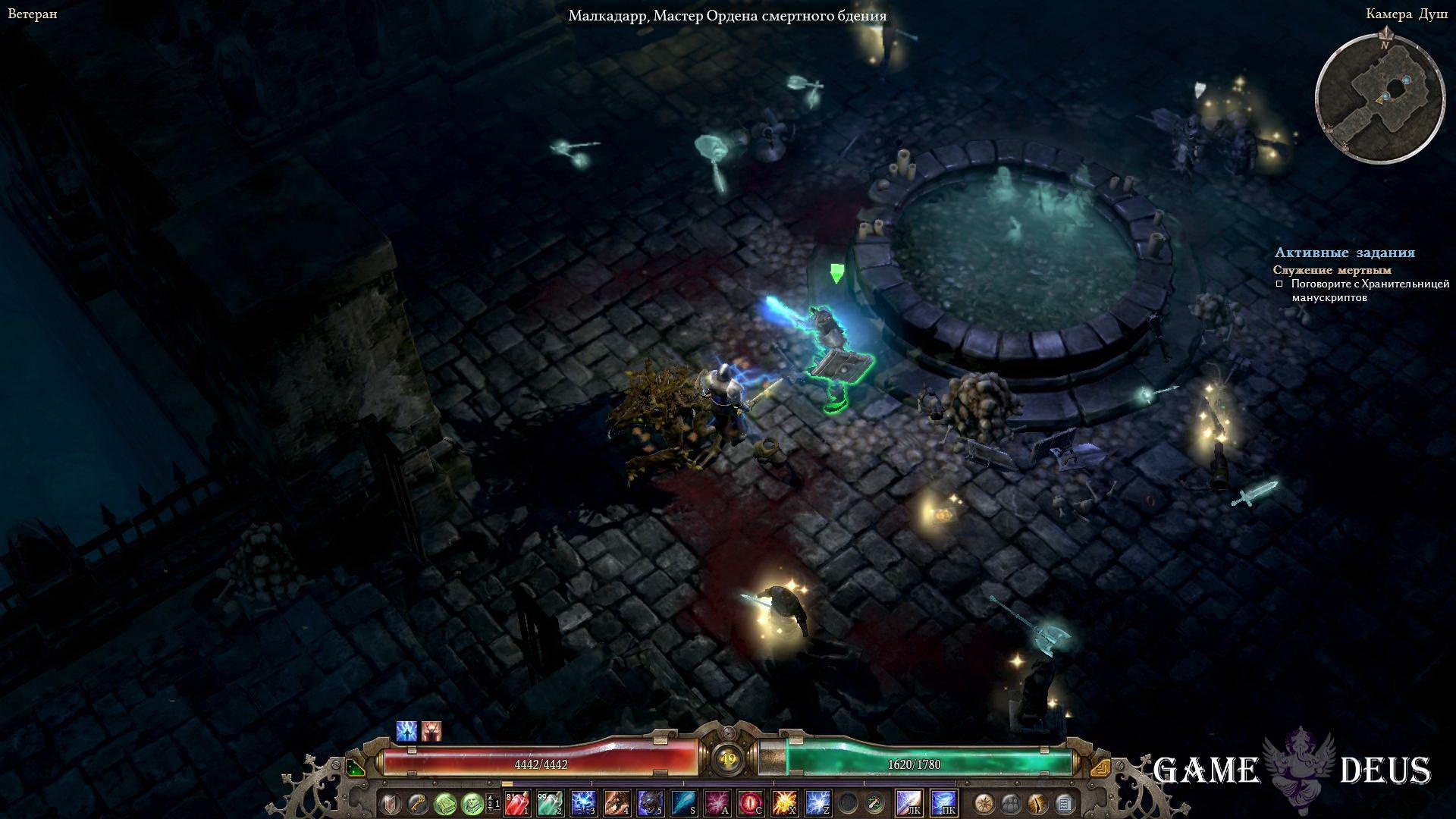 Grim Dawn: Служение мертвым