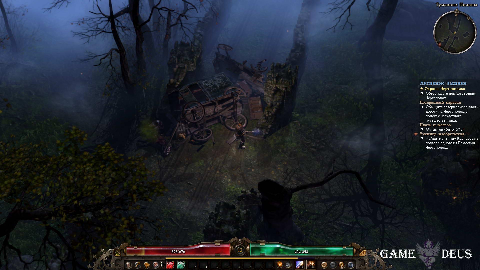 Grim Dawn: Охрана Чертополоха