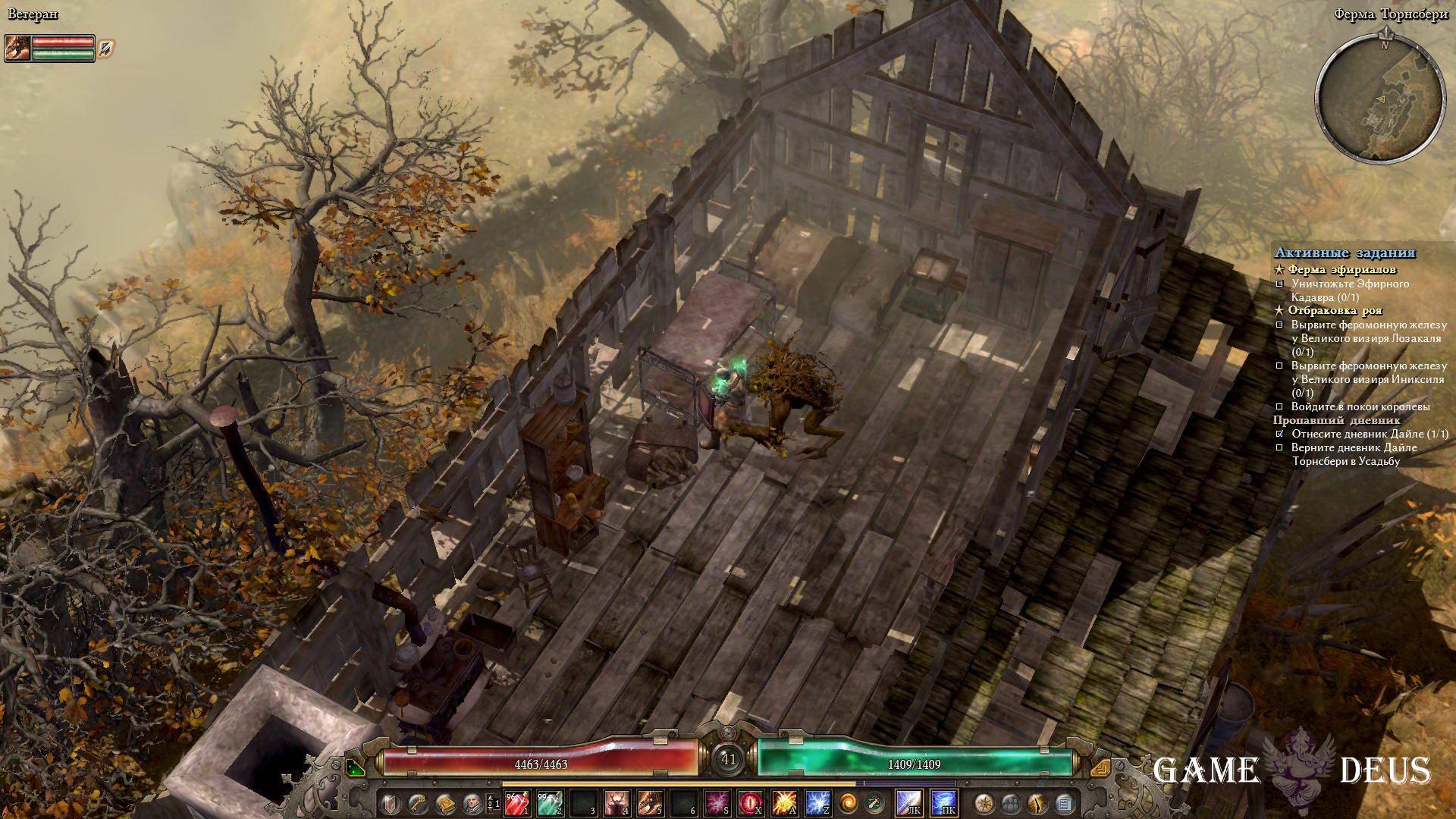 Grim Dawn: Спрятанные сокровища
