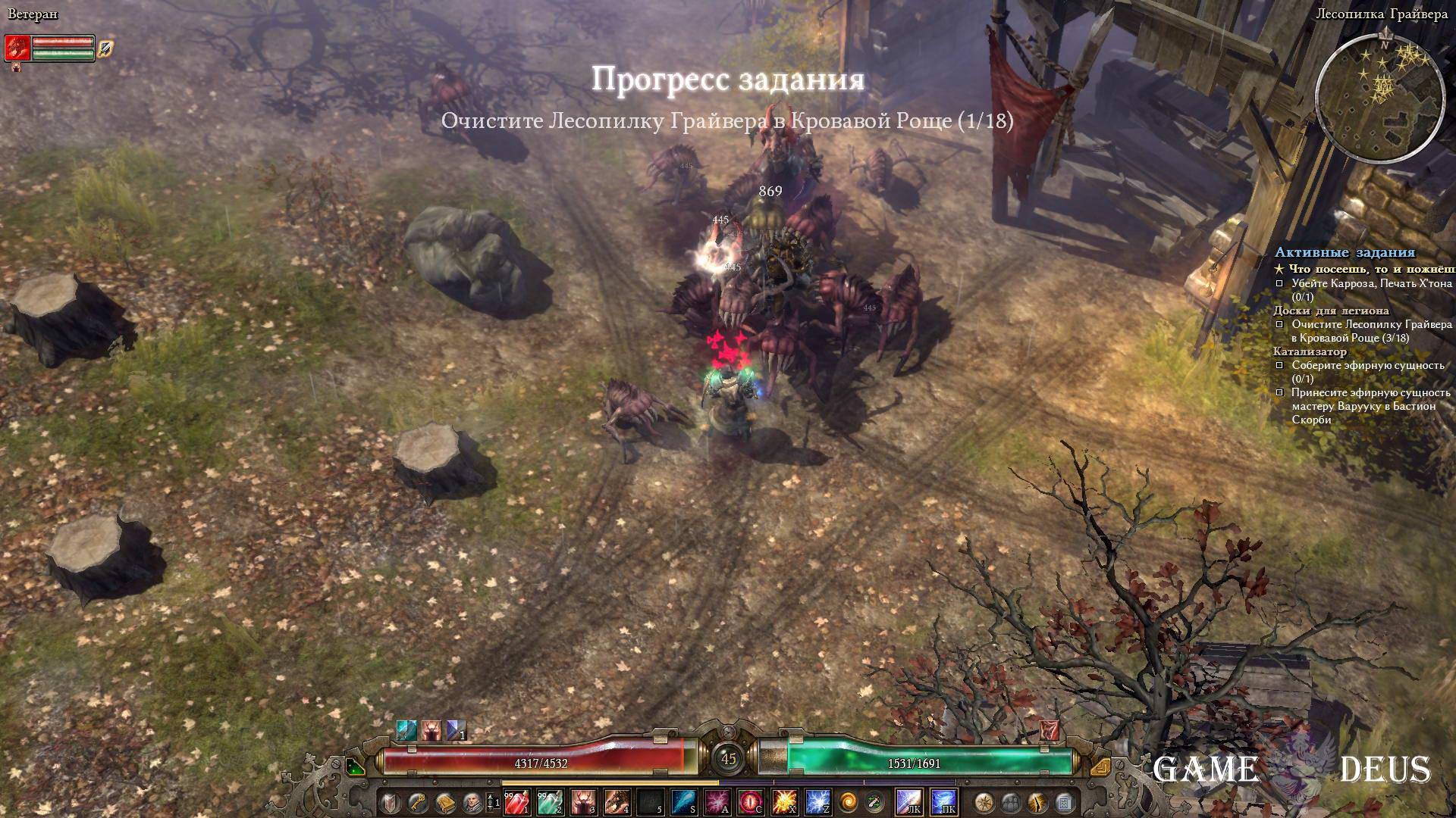 Grim Dawn: Доски для легиона