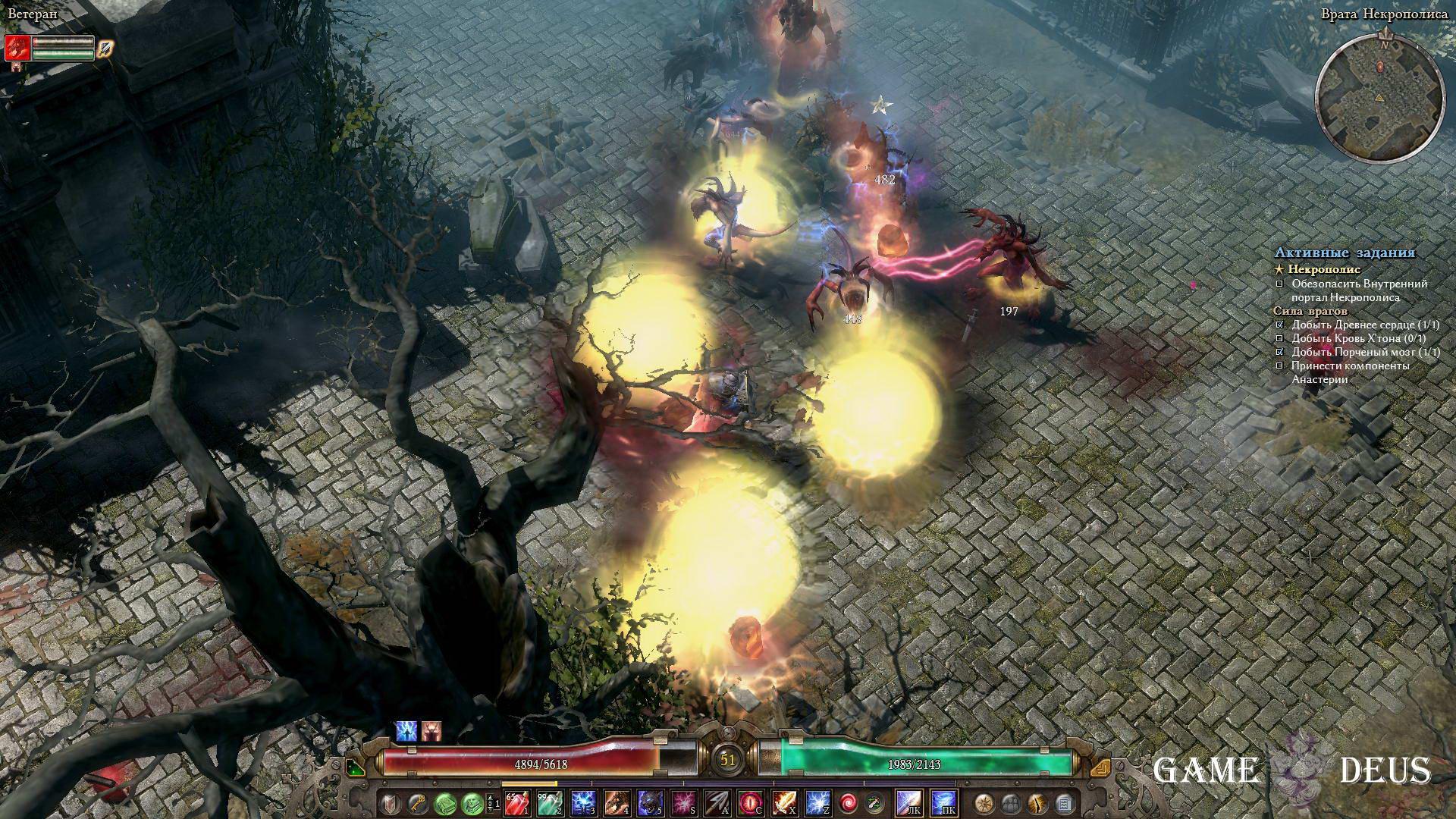 Grim Dawn: Враг моего врага