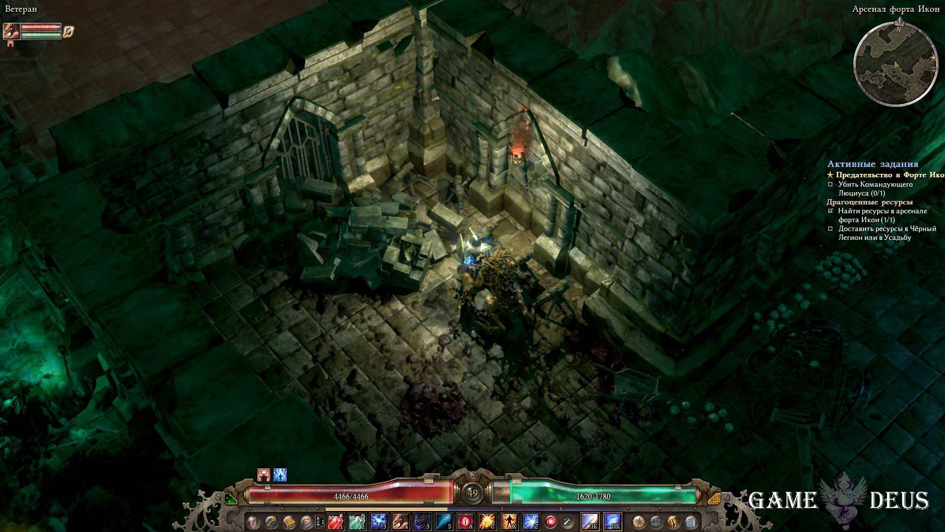 Grim Dawn: Драгоценные ресурсы