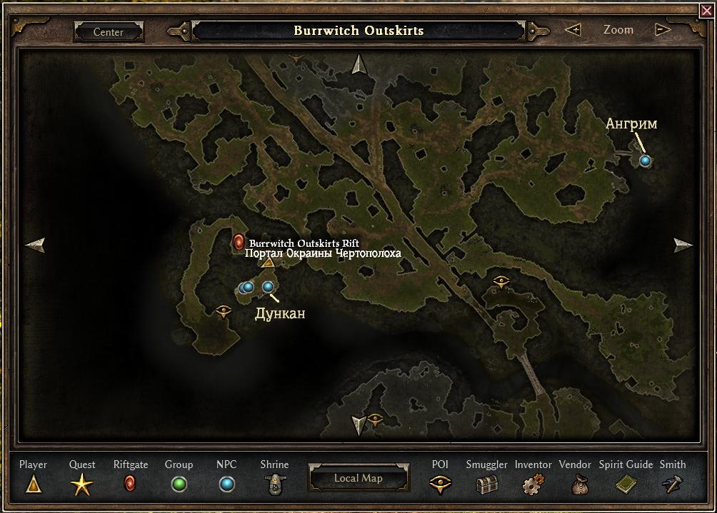 Grim Dawn: Ангрим или Дункан