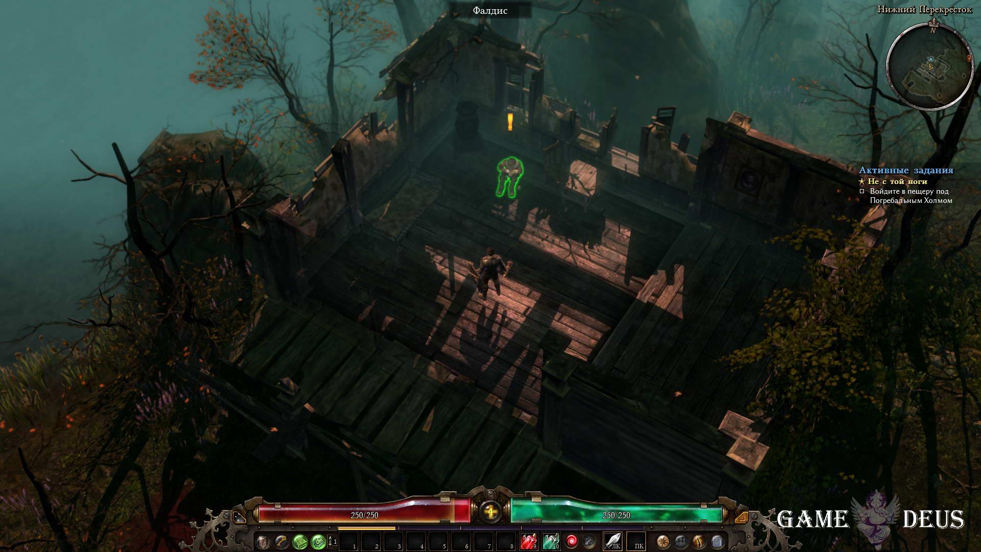 Grim Dawn: Потерявшийся выживший